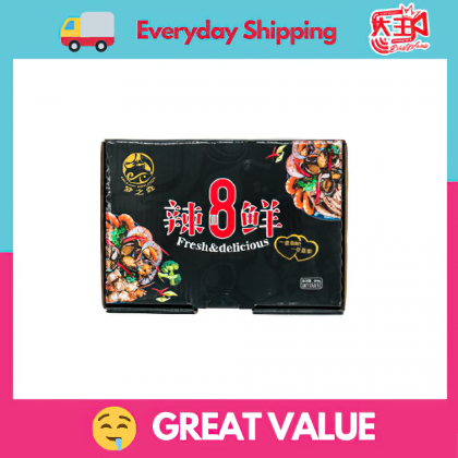 [Same Day Delivery]  Spicy Seafood Variety (麻辣八鲜)