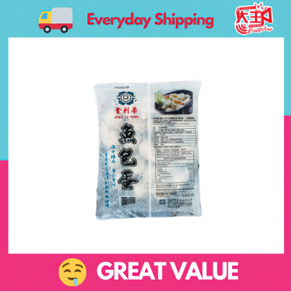 [Same Day Delivery] Fish ball with roe filling