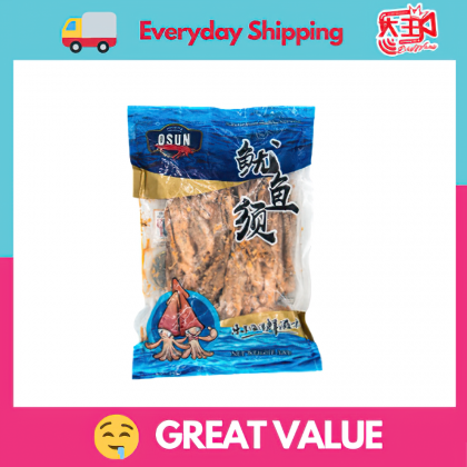 [Same Day Delivery] Spice Fried Squid