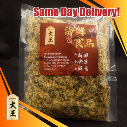杭州朵菊 Chrysanthemum   100g